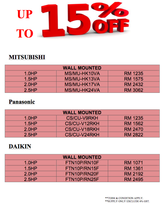 air con promotion
